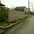 木製フェンス画像3