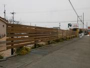 木塀の見本