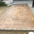 除草対策にスタンプコンクリート画像2