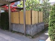 天然竹から人工竹へ